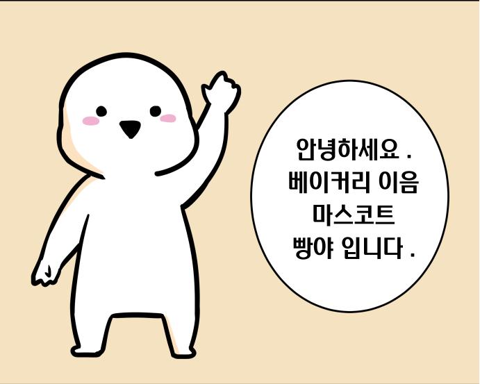 (사)글로벌투게더김제